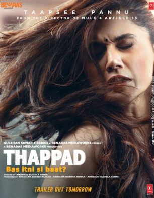 First Look Of The Movie Thappad