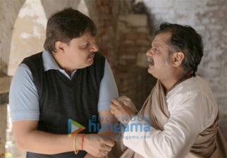Movie Stills Of The Movie Yahan Sabhi Gyani Hain