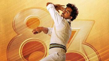 '83: Ranveer Singh introduces Nishant Dahiya as famed all-rounder Roger Binny