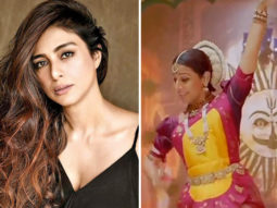 Bhool Bhulaiyaa 2: Tabu to dance on Vidya Balan's song 'Ami Je Tomar' in Kartik Aaryan - Kiara Advani starrer