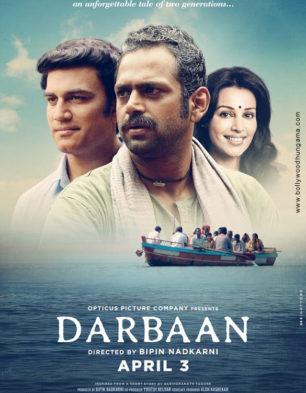 First Look Of Darbaan