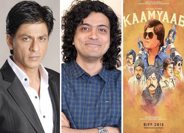 EXCLUSIVE It's ironical & ICONIC that a superstar like Shah Rukh Khan is supporting a film on a character-actor - Hardik Mehta