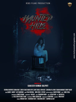 First Look Of The Movie Haunted Hills
