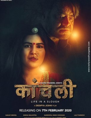First Look Of Kaanchli Life in a Slough