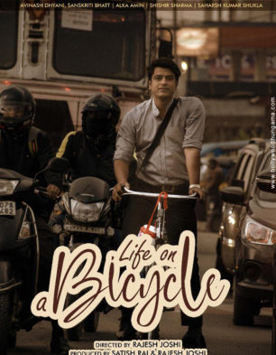 First Look Of The Movie Life on a Bicycle