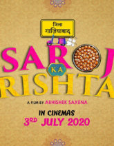 First Look Of Saroj Ka Rishta