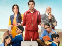 Chhalaang: Rajkummar Rao and Nushrat Bharucha starrer gets a new release date