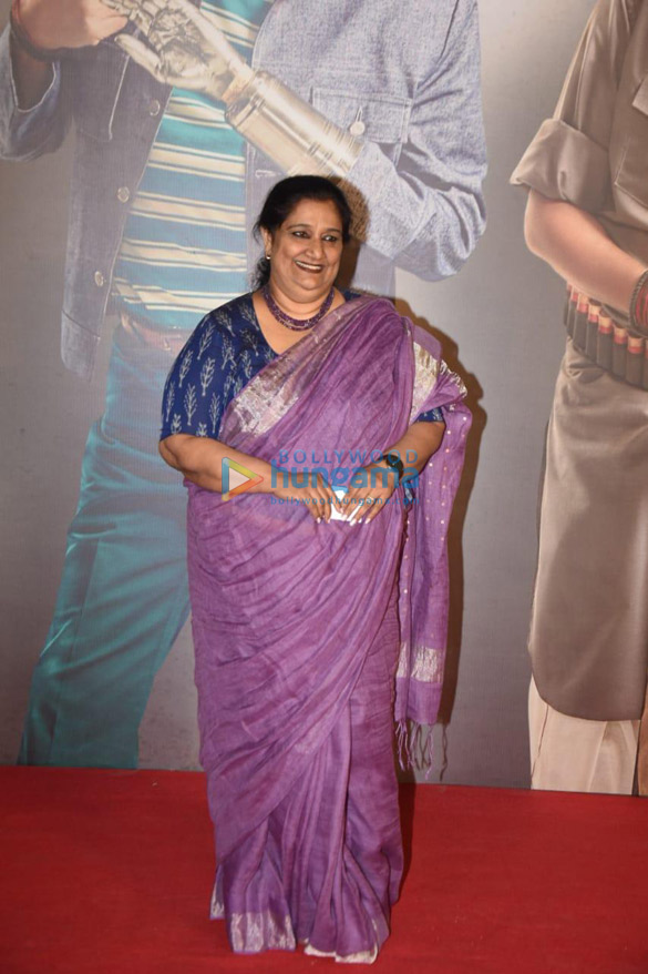 Photos Celebs grace the special screening of the film Kaamyaab (13)