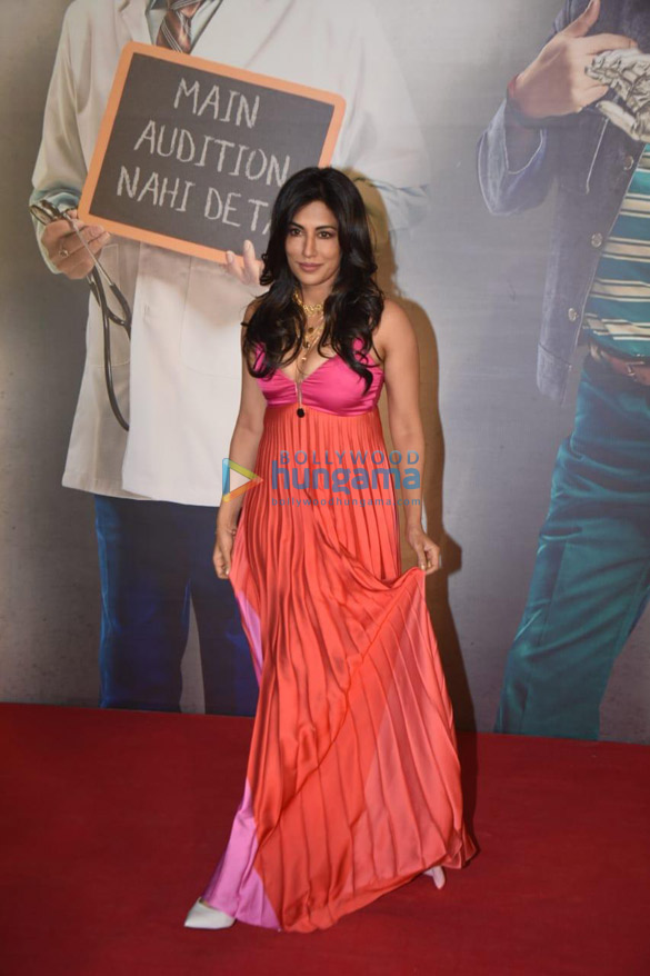Photos Celebs grace the special screening of the film Kaamyaab (14)