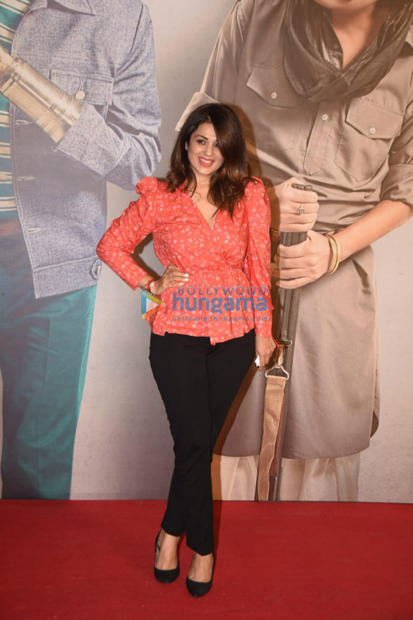 Photos Celebs grace the special screening of the film Kaamyaab (4)