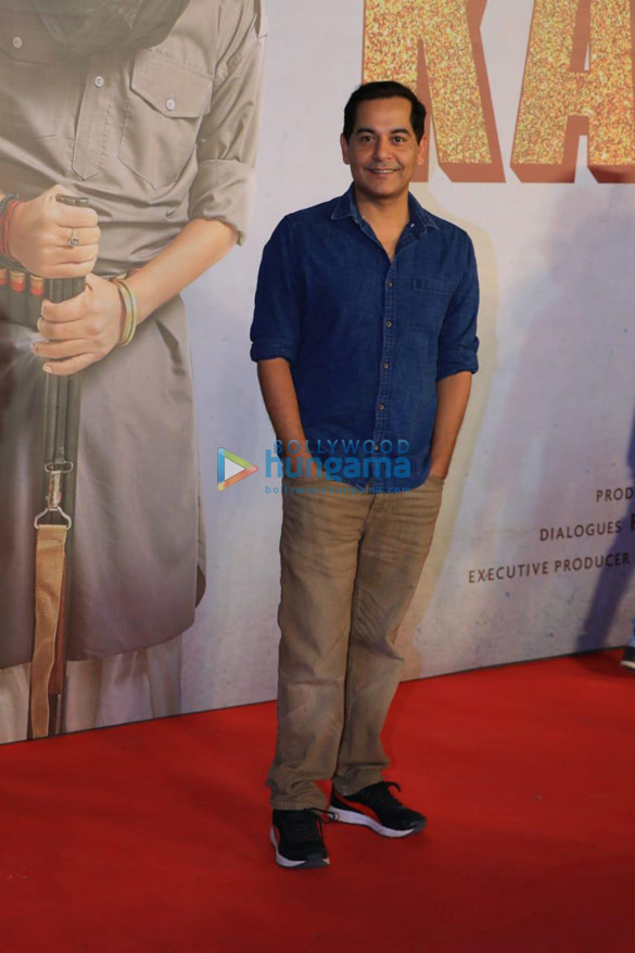 Photos Celebs grace the special screening of the film Kaamyaab (8)