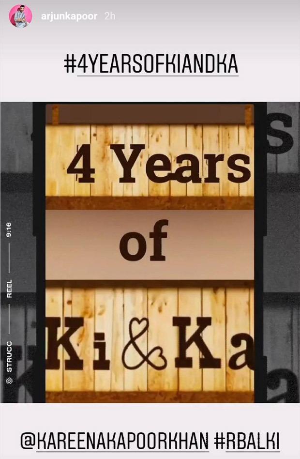 4 Years of Ki & Ka: Arjun Kapoor goes down the memory lane with Kareena Kapoor Khan