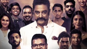 Kamal Haasan and Shruti Haasan release the song 'Arivum Anbum' which talks about positivity and hope during COVID-19