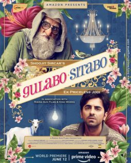 First Look Of The Movie Gulabo Sitabo