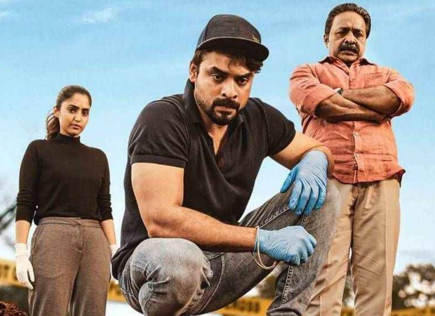 Tovino Thomas' Malayalam film Forensic to re-release in Dubai as theatres set to reopen on May 27