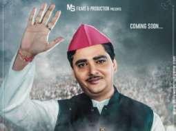 First Look Of Main Mulayam Singh Yadav