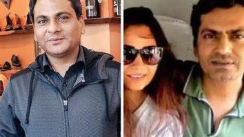 Shamas Siddiqui files a defamation case against Nawazuddin Siddiqui's ex-wife Aaliya