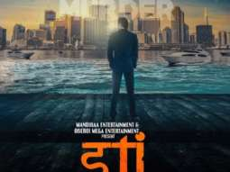 First Look Of The Movie Iti
