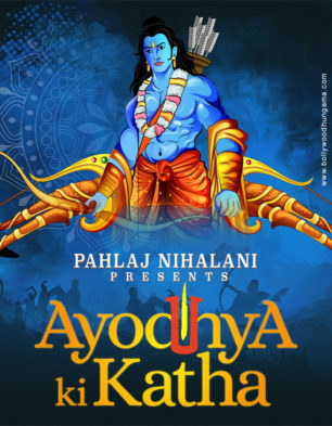 First Look Of Ayodhya Ki Katha