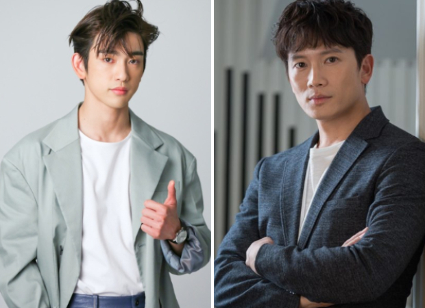 GOT7's Jinyoung in talks to star in Korean drama Devil Judge alongside Ji Sung