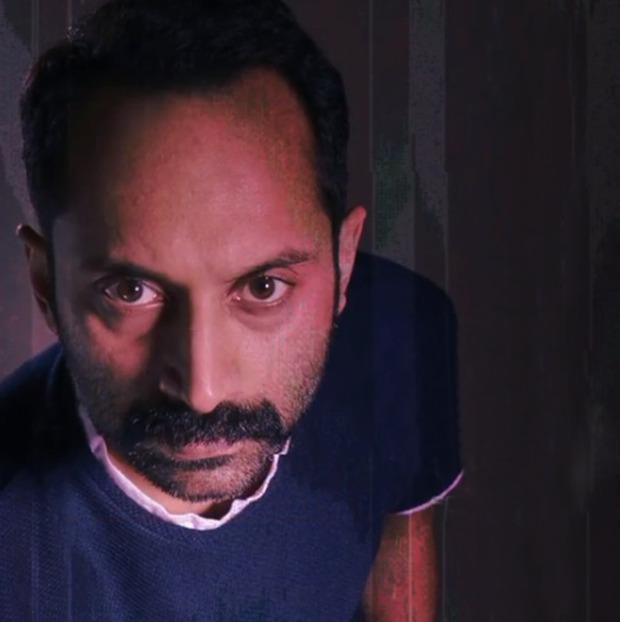 Kamal Haasan introduces the trailer of Fahadh Faasil's CU Soon