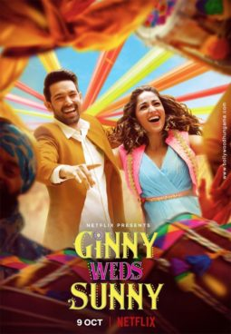 First Look Of The Movie Ginny Weds Sunny