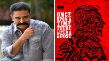Evanendru Ninaithai: Kamal Haasan and Lokesh Kanagaraj to collaborate for the first time