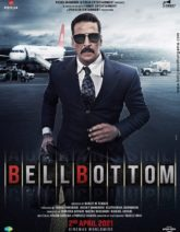 First Look Of Bellbottom
