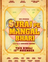First Look Of The Movie Suraj Pe Mangal Bhari