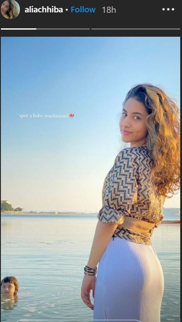 Suhana Khan's cousin Alia shares picture of 'baby mushroom' AbRam Khan enjoying in the sea