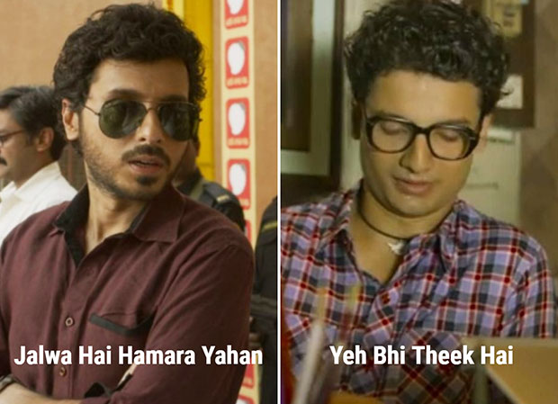 13 most popular & HILARIOUS Mirzapur 2 meme templates; which one is your most favourite?