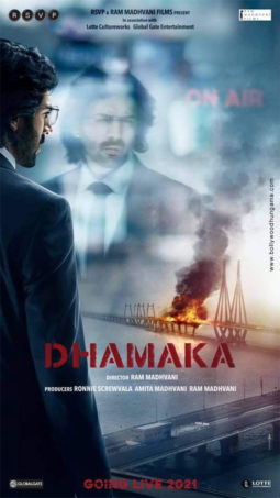 First Look Of Dhamaka