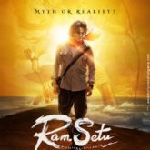 First Look Of Ram Setu