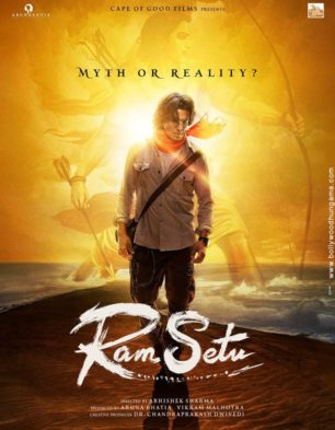 First Look Of Ram Setu
