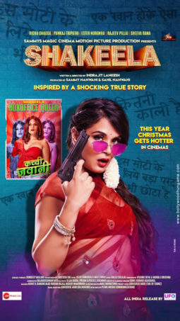 First Look Of Shakeela