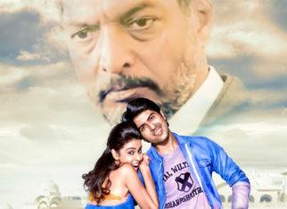 Genelia D'Souza and Harman Baweja starrer It's My Life shot in 2007 to release on Zee Cinema