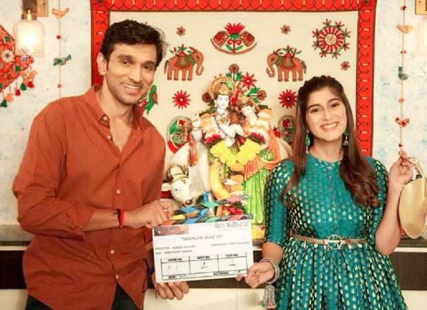 Pratik Gandhi's next is a Gujarati romantic comedy directed by Hardik Gajjar