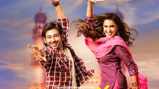 First Look Of The Movie Bolo Hau