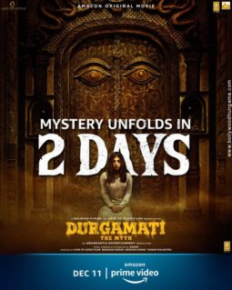 First Look Of The Movie Durgamati: The Myth