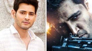 Mahesh Babu shares the first look of Adivi Sesh as Major Sandeep Unnikrishnan in the film Major