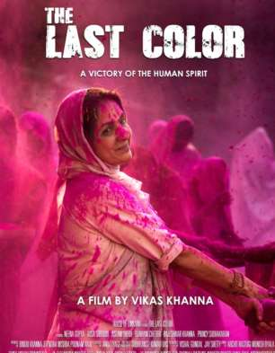 First Look Of The Movie The Last Color