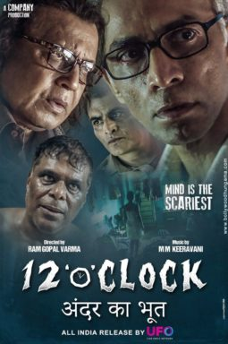First Look Of 12 'O' Clock
