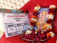 On The Sets Of Atithi Bhooto Bhava