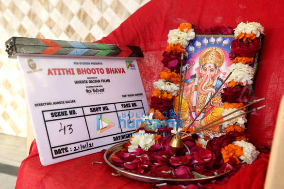 Atithi Bhooto Bhava