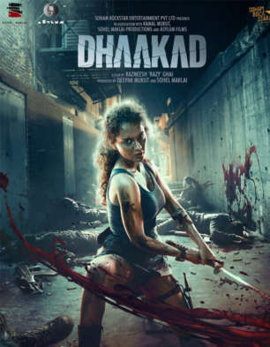 First Look Of The Movie Dhaakad