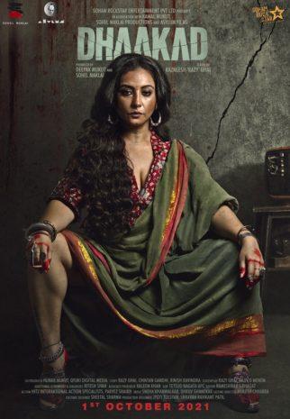 FIRST LOOK: Divya Dutta goes the badass way for Dhaakad