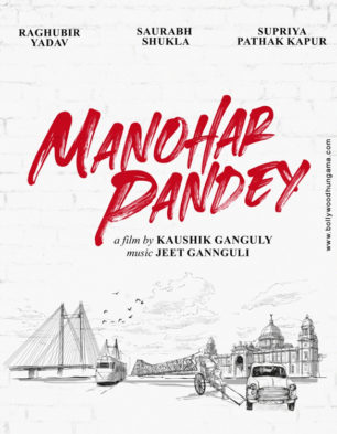 First Look Of Manohar Pandey