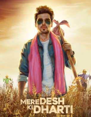 First Look Of Mere Desh Ki Dharti