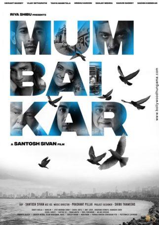 First Look Of Mumbaikar