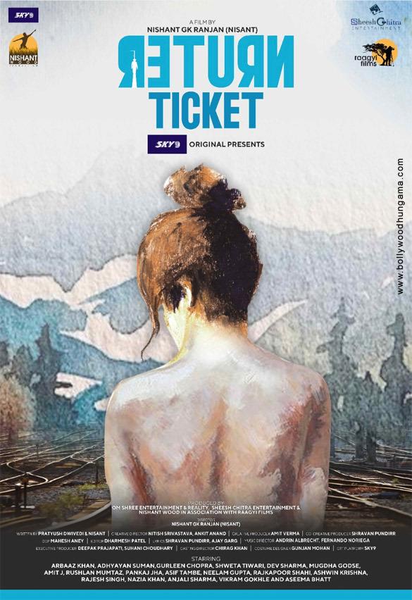 वापसी टिकट मूवी: समीक्षा |  रिलीज की तारीख |  गाने |  संगीत |  छवियाँ |  आधिकारिक ट्रेलर |  वीडियो |  तस्वीरें |